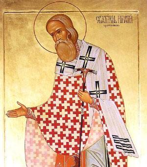 Sfantul Ignatie Brianceaninov