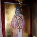 Manastirea Ponor - Sfantul Nectarie din Eghina