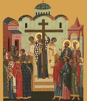 Inaltarea Sfintei Cruci - zi de post