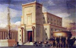 Templul lui Solomon