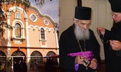 Orasul Silistra sub semnul Sfintei Cruci