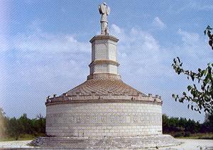 1900 de ani de la inaugurarea monumentului triumfal de la Adamclisi