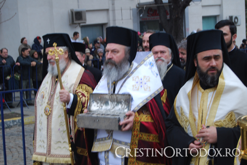Racla cu moastele Sfantului Vasile cel Mare