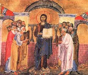 Mama si fratii lui Iisus