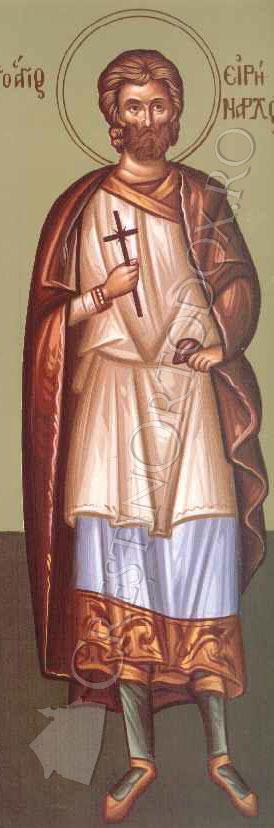 Sfantul Irinarh
