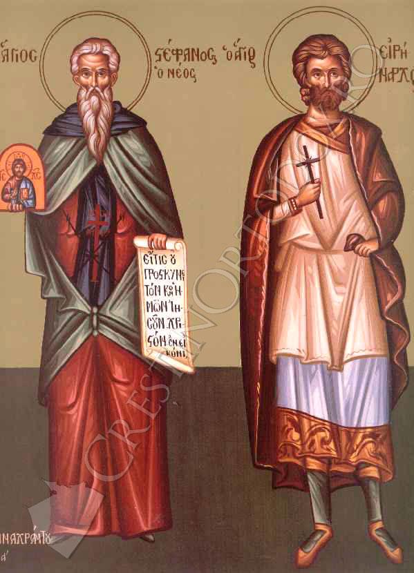 Sfintii Stefan cel Nou si Irinarh