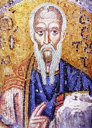 Sfantul Mucenic Teodor, Arhiepiscopul Alexandriei