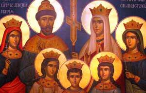Acatistul Sfintilor Mucenici Romanov