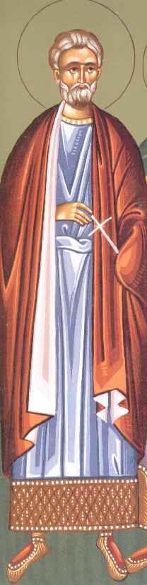Sfantul Mucenic Mina