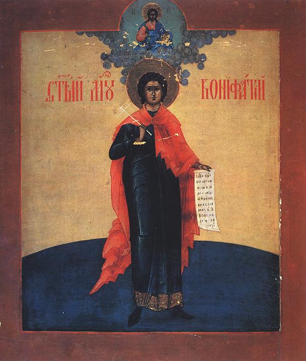 Sfantul Bonifatie