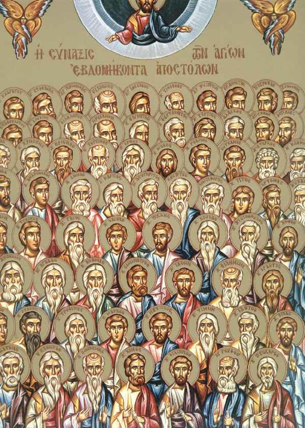 Soborul Sfintilor 70 de Apostoli; Cuviosul Teoctist (Zi aliturgica)