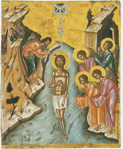 Botezul Domnului - 6 ianuarie