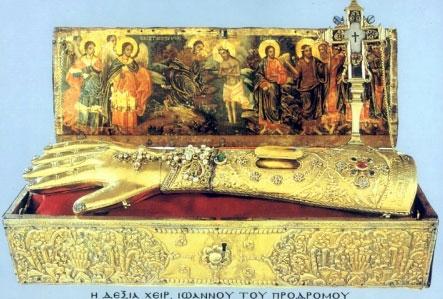 Mana Sfantului Ioan Botezatorul, cea care l-a  botezat pe Hristos
