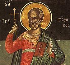 Sfintii Mucenici Ermil si Stratonic