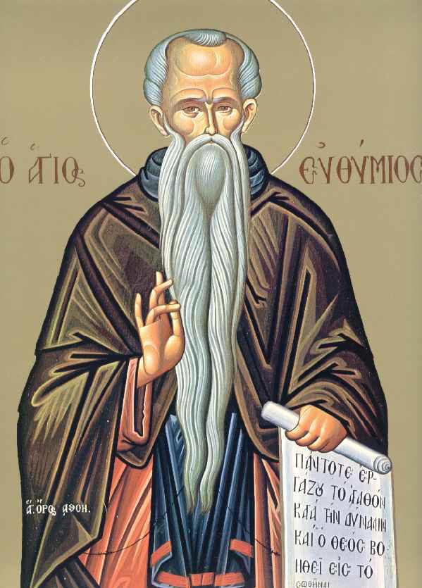 Sfantul Eftimie