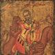 Sfantul Ignatie al Antiohiei
