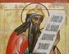Profetul Zaharia