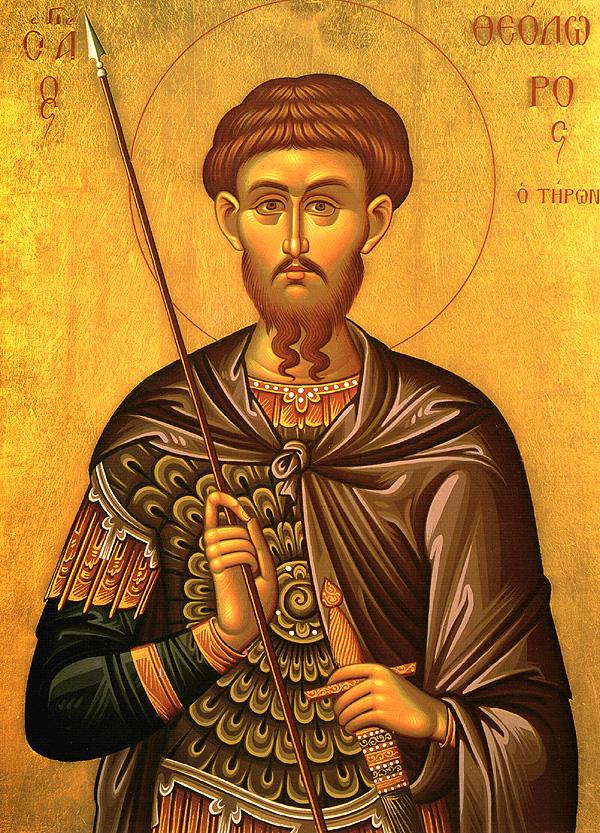 Sfantul Mucenic Teodor Tiron