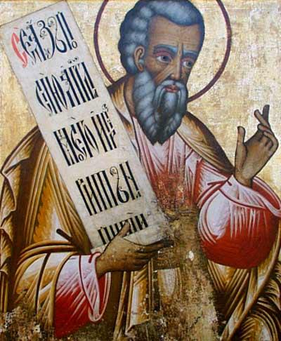 Cantare de lauda la Sfantul Proroc Maleahi