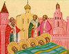 Aflarea moastelor sfintilor mucenici din Evghenia