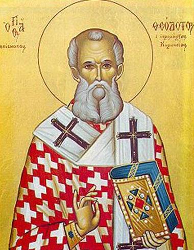 Sfantul Teodot (Canonul cel Mare)