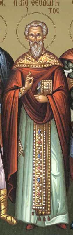 Sfantul Mucenic Teodoret