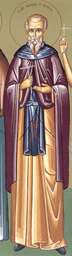 Sfantul Marcu Ascetul