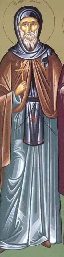 Sfantul Mucenic Conon