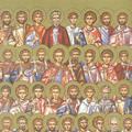 Sfintii 42 de Mucenici din Amoreea