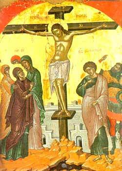 Iisus cel Rastignit
