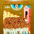 Sfintii 40 de Mucenici