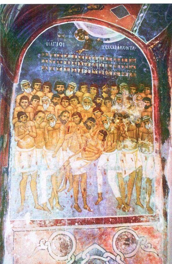 40 de mucenici, in Sevastia Armeniei (Zi aliturgica. Dezlegare la branza, lapte si oua)