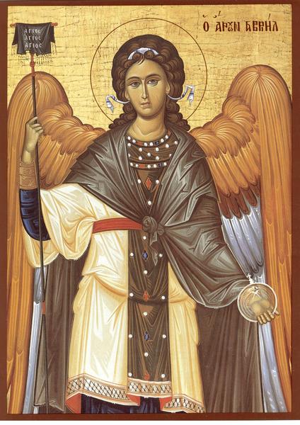 Sfantul Arhanghel Gavriil