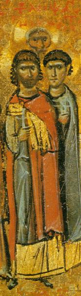 Sfintii Mucenici Terentie, African, Maxim
