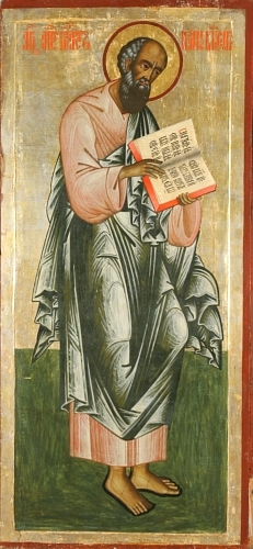 Sfantul Ioan Evanghelistul