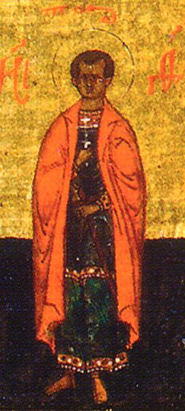 Sfantul Teodot