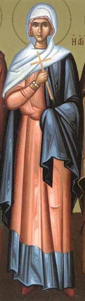 Sfanta Mucenita Antonina