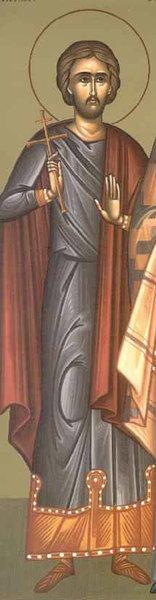 Sfantul Mucenic Zinon