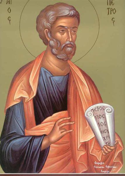 Sfantul Apostol Petru