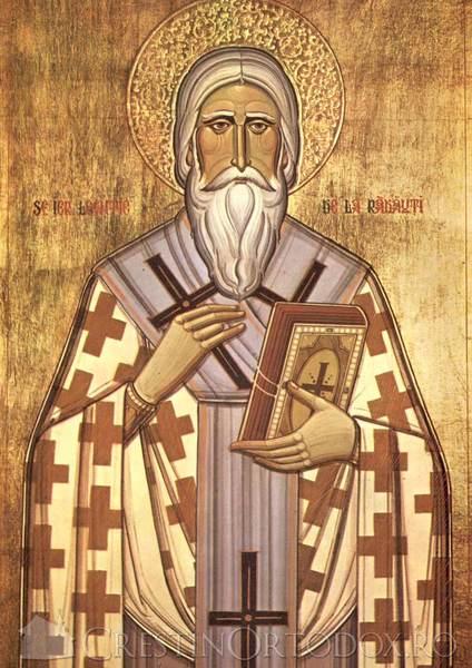 Sfantului Ierarh Leontie de la Radauti