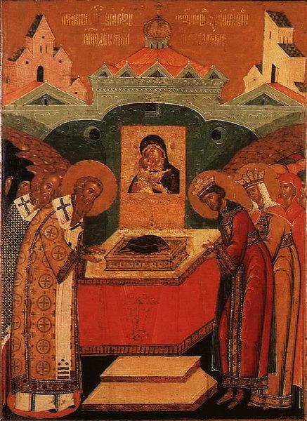 Pomenirea punerii in racla a sfantului acoperamant al Maicii Domnului