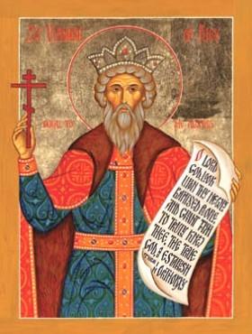 Sfantul Vladimir