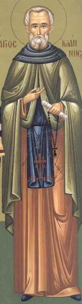 Sfantul Cuvios Ioan Pustnicul