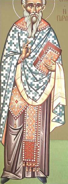 Sfantul Ermolae