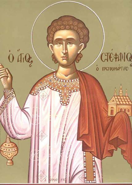 Sfantul Martir Stefan