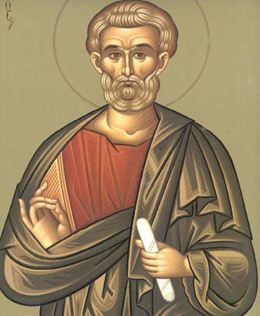 Sfantul Matia