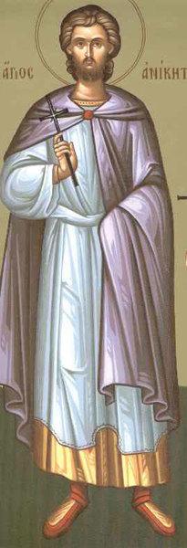 Sfantul Anichit