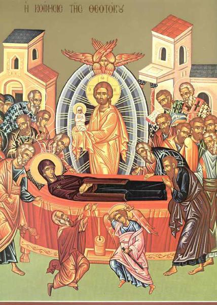 Adormirea Fecioarei Maria