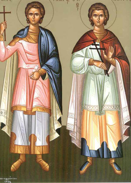 Sfintii Mucenici Flor si Lavru