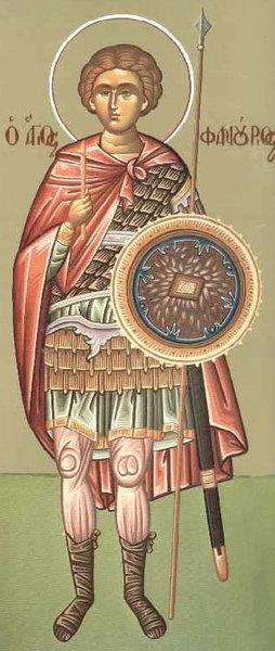 Sfantul Fanurie